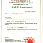 Chinese Manufacturing License